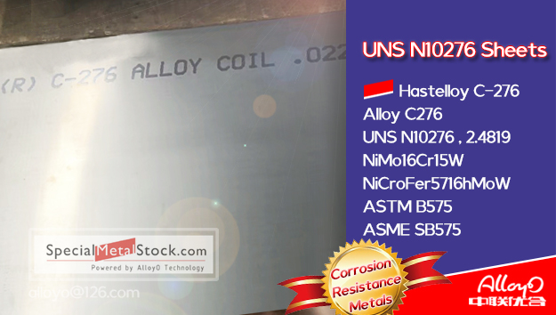 n10276 C276 hastelloy C-276 INVENTORY