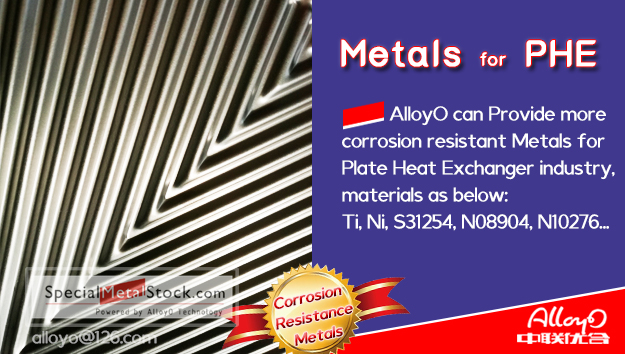 news_plate_heat_exchanger